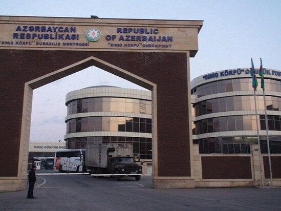 Gürcüstan Azərbaycanla sərhədləri bağladı? – RƏSMİ AÇIQLAMA